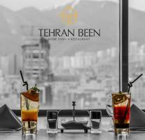تهران بین