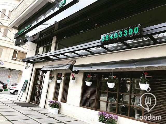 رستوران ایتالیایی لیو