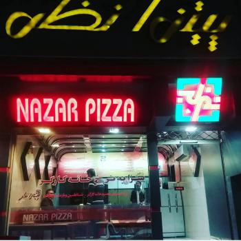پیتزا نظر