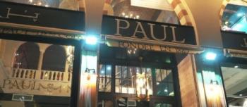 پائول